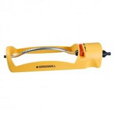 Oscillating sprinkler GB2134C